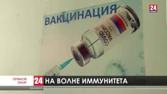 Почти сотня пациентов лечится в ковидном госпитале Армянска. Выработал ли город коллективный иммунитет?
