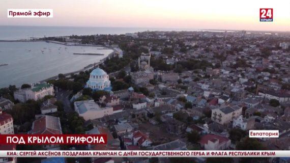 Новости восточного Крыма. Выпуск от 24.09.21