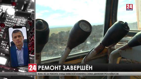Завершён ремонт Фронтовского трубопровода