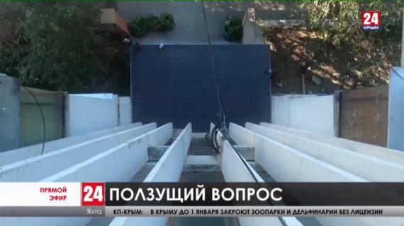 Ползущий вопрос. Опорную стену на улице Суворовской отремонтируют. Когда приступят к работам?