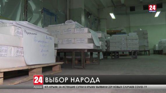 Центризбирком принял 6 миллионов заявок на голосование на выборах в Госдуму удалённо
