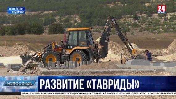 На севастопольском участке трассы «Таврида» открыли первую автозаправку