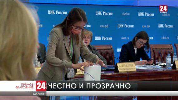 За ходом голосования в России следит Центральная избирательная комиссия.  Есть ли информация о нарушениях?