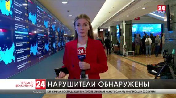 В 14 регионах России есть случаи признания бюллетеней недействительными