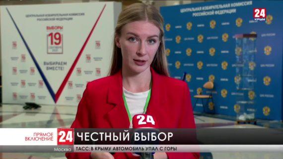 В Крыму проголосовали более 43% избирателей