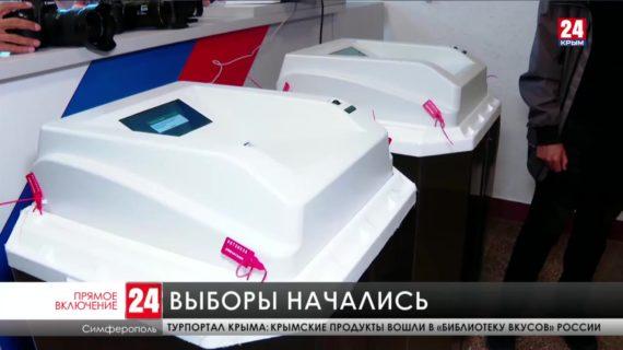 В России начались выборы депутатов в Госдуму