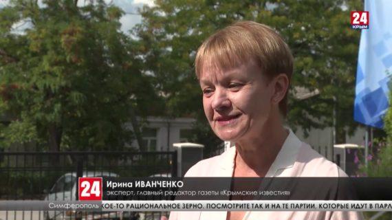 В Крыму, как и по всей стране, голосуют за кандидатов в депутаты в Госдуму от 14 политических партий