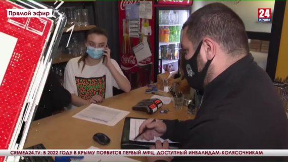 Новости Керчи. Выпуск от 13.10.21