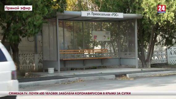 Новости северного Крыма. Выпуск от 18.10.21