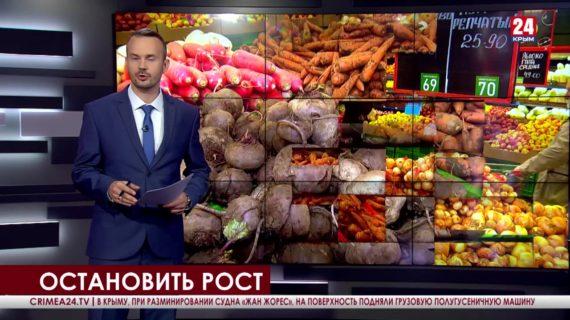 Новости Симферополя. Выпуск от 12.10.21