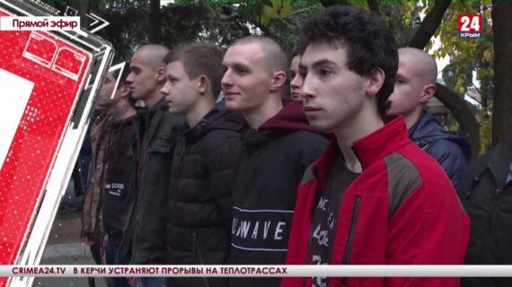 Новости Ялты. Выпуск от 12.10.21
