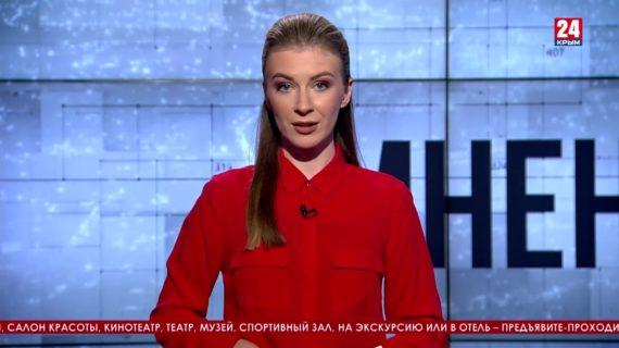 Мнение 24. Игорь Корнелюк, Надежда Савченко и QR-коды