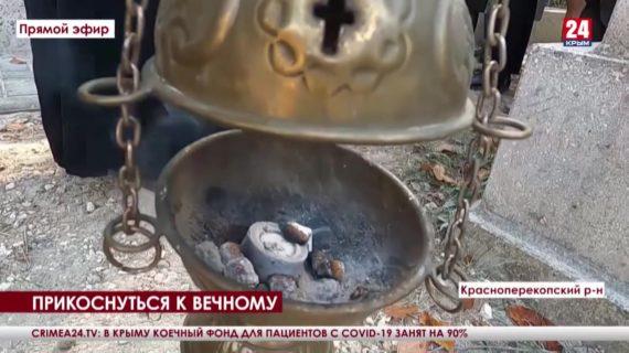 В Красноперекопском районе обновили монументы Великой Отечественной войны