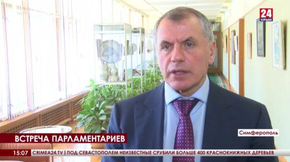 Крым принял участие в 35 конференции Южно-Российской Парламентской Ассоциации