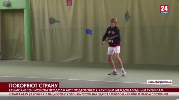 Спорт 24. Выпуск от 19.10.21