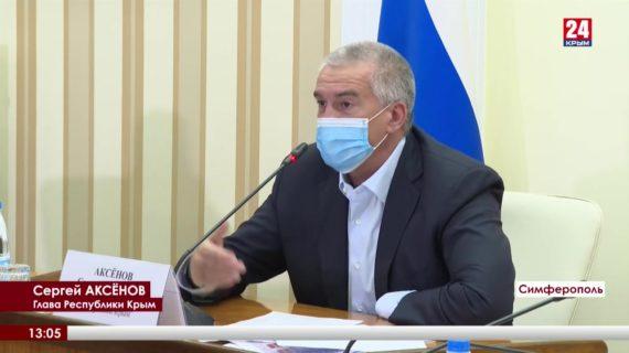 Главам, которые не справляются с работой, Сергей Аксёнов объявил выговор