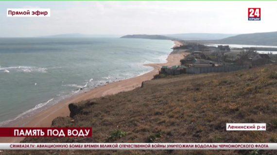 В селе Курортное под Керчью старое кладбище сползает в море