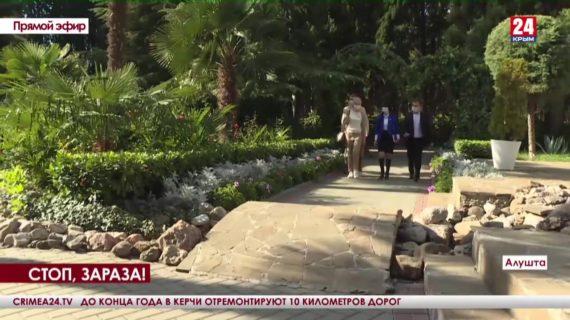 Новости Ялты. Выпуск от 14.10.21