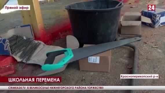 Больше пяти с половиной миллионов рублей на ремонт кровли. Какие еще планы на обновление в сфере образования северных городов полуострова?