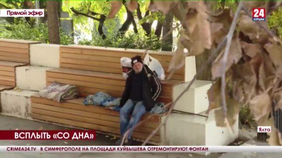 Новости Ялты. Выпуск от 11.10.21