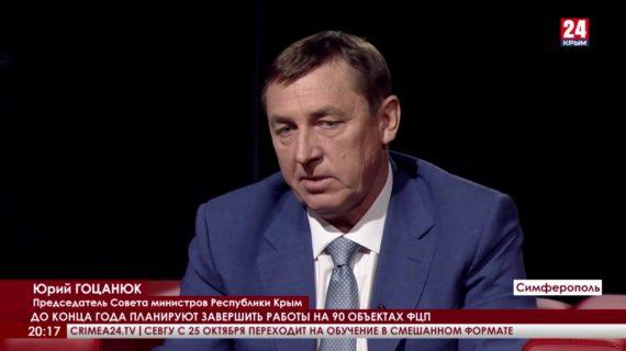 В Крыму рассматривают возможность введения режима QR-кодов