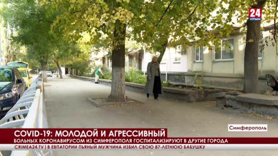 В Крыму конечный фонд для больных коронавирусом занят на 88%
