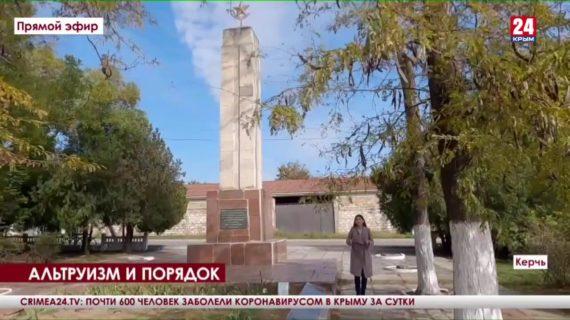 Новости Керчи. Выпуск от 18.10.21