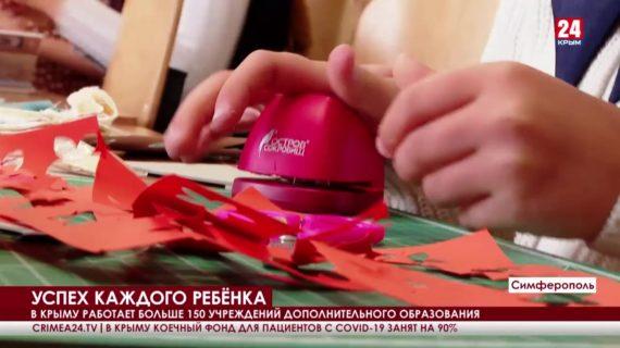 Новости 24. Выпуск 23:00 23.10.21