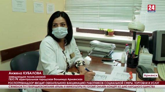 Новости Симферополя. Выпуск от 19.10.21
