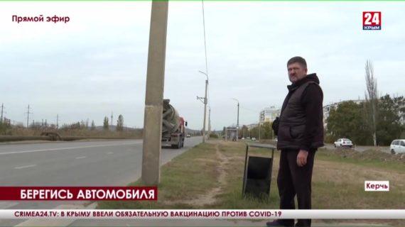 Новости Керчи. Выпуск от 19.10.21