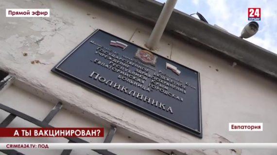 Новости Евпатории. Выпуск от 19.10.21