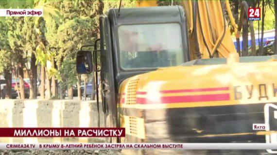 Новости Ялты. Выпуск от 19.10.21