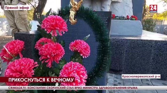 Новости северного Крыма. Выпуск от 22.10.21