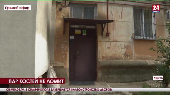 Новости Керчи. Выпуск от 12.10.21