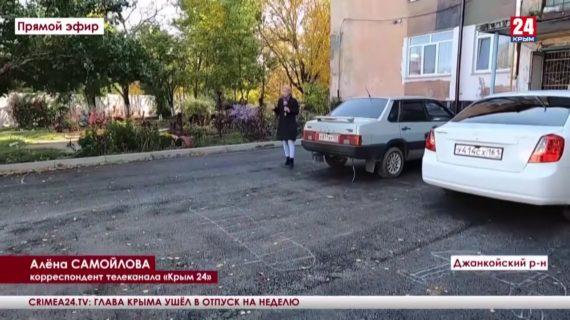 Новости северного Крыма. Выпуск от 19.10.21