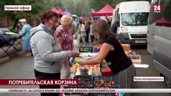 Новости северного Крыма. Выпуск от 12.10.21