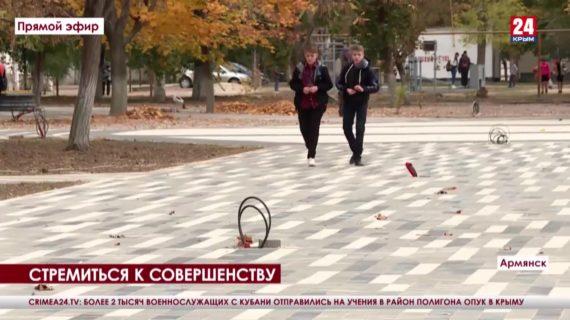 Новости северного Крыма. Выпуск от 14.10.21