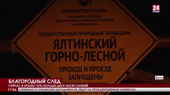 Новости 24. Выпуск 17:00 от 22.10.21
