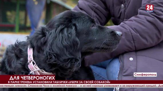Новости 24. Выпуск 18:00 23.10.21