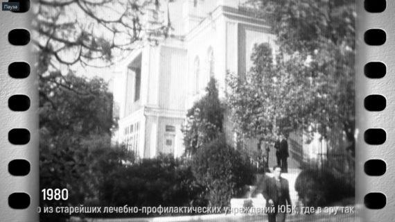 «Эпоха с Сергеем Минчиком». Выпуск № 112