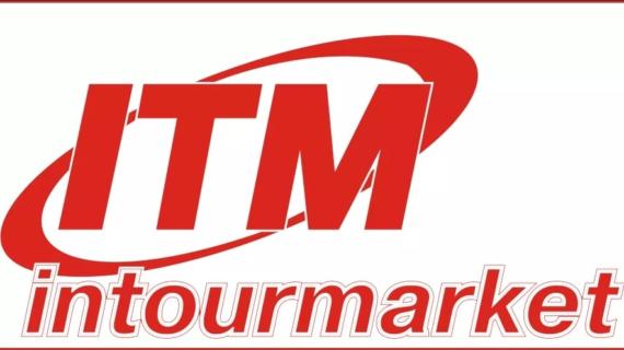 Выставочные и другие офлайн мероприятия форума «Интурмаркет. Осень» перенесут на апрель