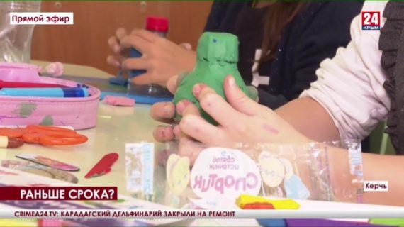 Новости Керчи. Выпуск от 08.10.21