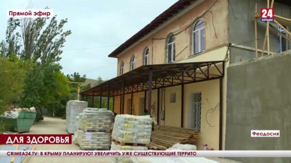Медицина в ремонте. В амбулатории Орджоникидзе поставили пластиковые окна, а у городских поликлиник меняют плитку