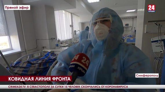 Новости северного Крыма. Выпуск от 25.10.21