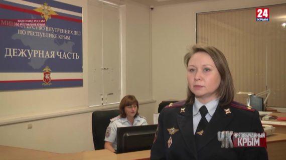 Чрезвычайный Крым №789