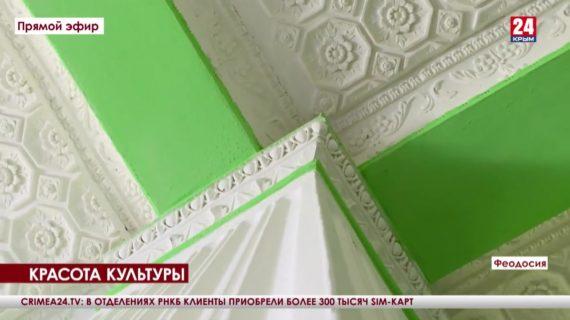 В Щебетовке завершают капитальный ремонт ДК