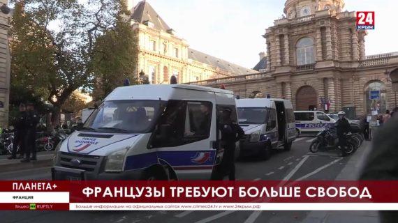 #Планета+. Предвыборные митинги в Грузии, французские антиваксеры, динозавр в ООН