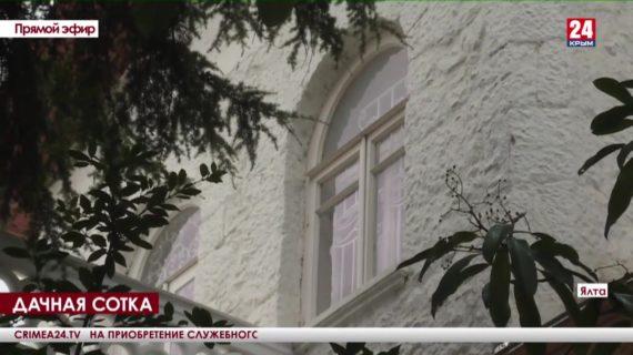 Как ялтинский музей Антона Чехова празднует вековой юбилей?