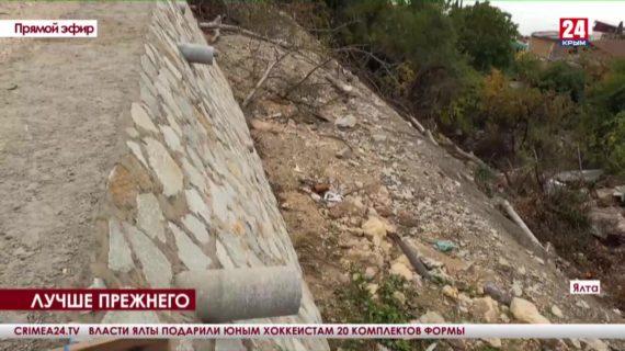 Дороги, которые разрушил летний паводок, восстанавливают на ЮБК