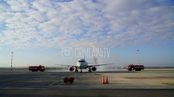 В аэропорту Симферополя встретили шестимиллионного пассажира